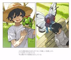 Kalos Pokemon, Lucario Pokemon, Pokemon Oc, Pokemon Comics, Pokemon Memes, Pokemon Funny, Pokemon Fan Art, Pokemon X Trainer, Pokemon Collection