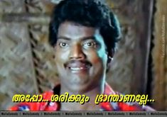 39 Best Malayalam Comedy Images Malayalam Comedy Comedy