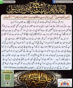 Imam Ali, Wisdom