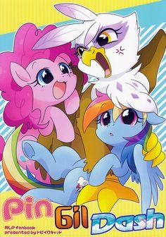 My Little Pony Doujinshi - Pin Gil Dash (Pinkie Pie + Gilda + Rainbow Dash)