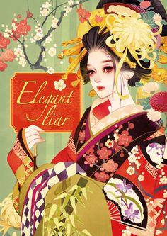 Elegant liar - 六花弁三片紅