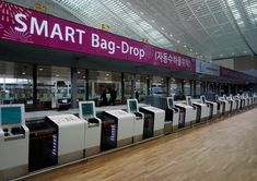 Thanks to its compact design, the be used in tight spaces, like this automated self-check-in at the airport. The features low noise, flame-retardant belts and complies with airport standards for personal safety and fire security. Airport Check In, Incheon, International Airport, Personal Safety, Flame Retardant, Baggage, Belts, Compact, Fire