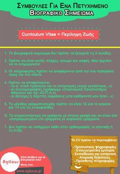 Δείτε 7 συμβουλές για να κάνετε το βιογραφικό σας σημείωμα πιο επιτυχημένο και επαγγελματικό. Curriculum, Social Media, Website, Business, Tips, Internet, Thematic Units, Resume, Teaching Plan