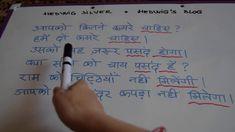 Invata HINDI singur! Lectia 8 - gramatica - verbele chahiye, pasand hona... Bullet Journal, Math, Youtube, Blog, Math Resources, Blogging, Youtubers, Youtube Movies, Mathematics