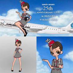 いいね!47件、コメント1件 ― Style SamaSamaさん(@stylesamasama)のInstagramアカウント: 「namie amuro Anniversary LIVE In OKINAWA #namieamuro , #anniversary , 25th」