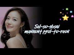 BYUL *star*(w/_lyrics)♫♥Kim Ah Joong♫♥ [korean]