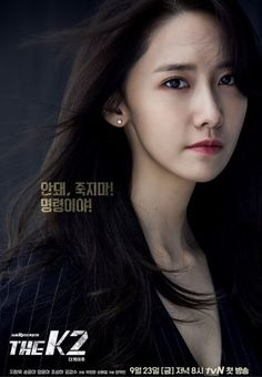 ♥ Right Now, Tomorrow, Forever, 소녀시대 ♥ The Official Girls' Generation (SNSD) Thread Yoona The K2, South Korean Girls, Korean Girl Groups, Netflix, Im Yoon Ah, Yoona Snsd, Park Min Young, Drama Movies, Journals