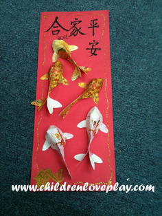 Interior Design Ideas, Amazing Chinese New Year Craft With Gold And White Koi Fish Design: Wonderful Chinese New Year Crafts Design Chinese New Year 2017, Chinese New Year Party, Chinese New Year Decorations, New Years Decorations, Learn Chinese, Chinese Art, New Year's Crafts, Arts And Crafts, Cool Diy