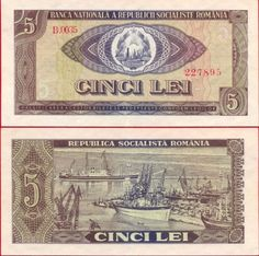 1966 series Romanian banknote, featuring the Coat of Arms of the Socialist Republic of Romania on the obverse side, and the a Romanian shipyard on the reverse side. Romanian People, Gold Money, Old Coins, European History, Socialism, Elder Scrolls, Coat Of Arms, World, Vintage