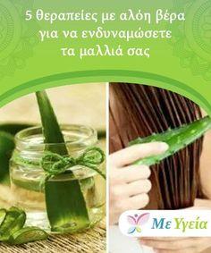 五種讓頭髮更有韌性的蘆薈療法 — Step to Health Healthy Tips, How To Stay Healthy, Beauty Secrets, Beauty Hacks, Face Treatment, Body Hacks, Homemade Beauty, Aloe Vera, Cucumber