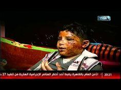 (379) بوضوح - الطفل عبد الرحمن ... بعد عودته من الإختطاف يروي بالتفصيل ما حدث له وكيف عاد لأسرته - YouTube