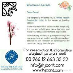 Welcome to the hospitality of Alhyatt #Jeddah Continental #Hotel  #SaudiArabia #SaudiTourism #ksatourism   أهلاً وسهلاً بكم في ضيافة #فندق الحياة #جدة كونتيننتال  #السعودية #السياحة_السعودية