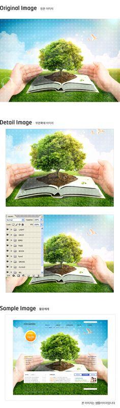 희망, 그래픽, freegine, SFUS001, 손, 하늘, 나무, 꿈, 책, 초원, 독서, 상상, 포토그래픽  #유토이미지 #프리진 #utoimage #freegine 10345457