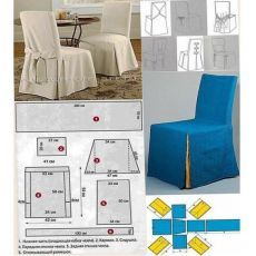 Office Chair Without Wheels Dining Room Chair Covers, Dining Chair Slipcovers, Dining Room Chairs, Upholstered Chairs, Furniture Covers, Furniture Upholstery, Diy Furniture, Diy Sofa Cover, Couch Covers