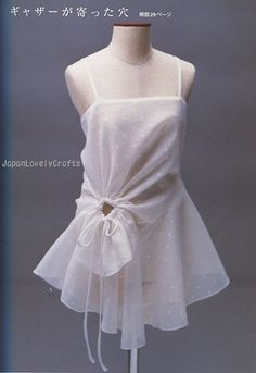 PATTERN MAGIC VOL.1 JAPANESE DRAPE BOOK TOMOKO NAKAMICHI 2 | Flickr - Photo Sharing!