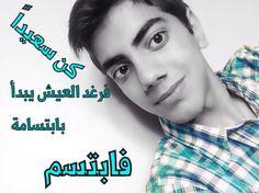 Aymen Khaleel