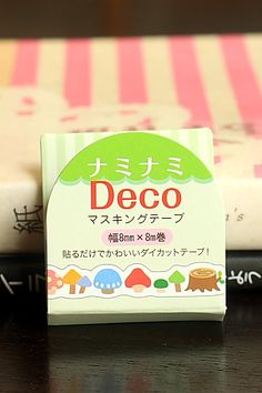 Japanese Kawaii Slim NamiNami Die-cut Masking Tape - Mushroom