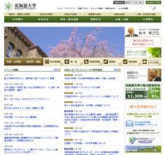 http://www.hokudai.ac.jp/