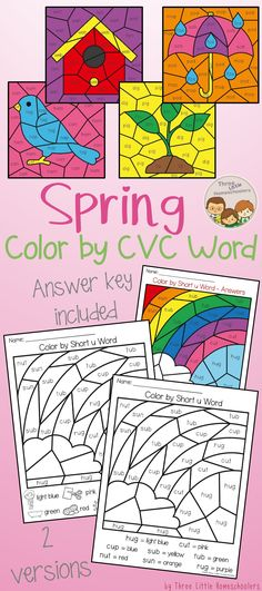 Spring themed Color by CVC Word puzzles covering short a, e, i, o, and u word families. Each color by word puzzle features 5 to 8 CVC words for a vowel family in two difficulty levels for 10 puzzles total. Includes both a picture clue set and a word clue set. No prep! #spring #phonics #kindergarten #firstgrade #homeschool #worksheet #bird #rainbow