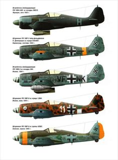 Ww2 Aircraft, Fighter Aircraft, Military Aircraft, Luftwaffe, Air Fighter, Fighter Jets, Focke Wulf 190, Airplane Fighter, Aircraft Painting