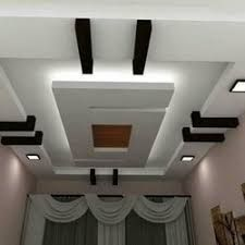 Latest 50 New Gypsum False Ceiling Designs 2017 Ceiling Decorations ...