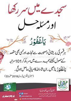 Maryam Javed - Google+ Hadith Quotes, Quran Quotes Love, Quran Quotes Inspirational, Ali Quotes, Islamic Love Quotes, Muslim Quotes, Religious Quotes, Photo Quotes, Islamic Phrases