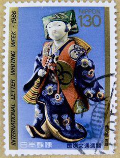 japanese stamp Japan 130 yen Nippon postage 130 francobolli porto stamps timbres Japon Nippon Briefmarken Japan 130 yen sellos selos selo sello bollo bolli Japon by stampolina, via Flickr