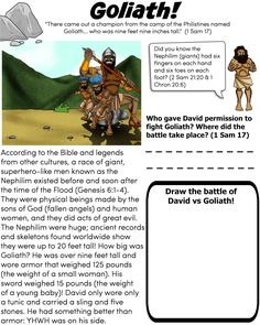 Learn more about the giant, Goliath. Free downloadable worksheet from biblepathwayadventures.com