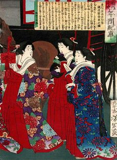Event of the Year (right panel), Tsukioka Yoshitoshi 1875; The Fairbanks Fine Arts Print Collection, Oregon State University. Japanese print, part of a triptych. Traditional Japanese print art. via @ArtLookToday on Facebook.