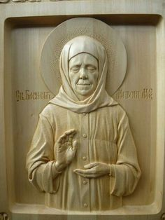 St Matrona of Moscow