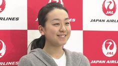 浅田真央が帰国 「勝つためにレベル上げる」