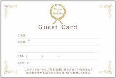 「ゲストカード結婚式」の画像検索結果