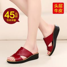 Summer leather mother slippers women in the elderly soft bottom shoes flat slope with middle-aged mother shoes slippers