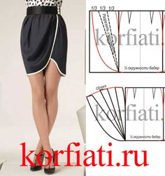 Pattern skirt with a smell - a model