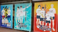Haikyuu! banners