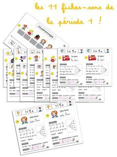 My new CP soundcards (with Bubble, Alphas and Borel-Maisonny gestures! Teaching Reading, Teaching Kids, French Kids, Preschool Centers, Montessori Math, French Classroom, Parent Communication, Craft Online, French Immersion
