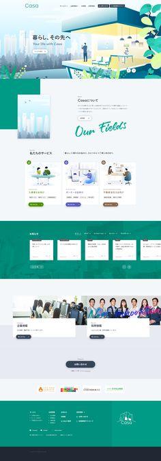 暮らし、その先へ Your Life with Casa Best Web Design, Site Design, Web Japan, Layout, Life, Website, Stylish, Green, Web Design