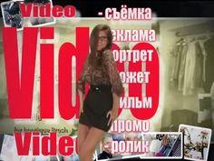 Video Motion Design - съёмка; - реклама; - портрет; - сюжет; - фильм; - промо; - ролик; - и т.д. Заявки только в директ #Video #съёмка #реклама #портрет #сюжет #фильм #промо #ролик #монтаж #MotionDesign  #OnlineMagazine #4@yk@ #cmagency4ayka #advertisingAgency #worldSoSmall #werbung2euro #SponsoredAdvertisements #4ayka #Балхаш #реклама #новости #события #интересно #новостиБалхаш #реклама6социальныхсетей #Shoutout #шаут #SfS ria4ayka