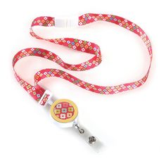 ID Avenue Ribbon Lanyard Bloomsbury, Power Pink