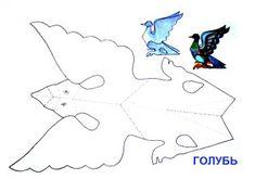 из_бумаги_схема_голубь
