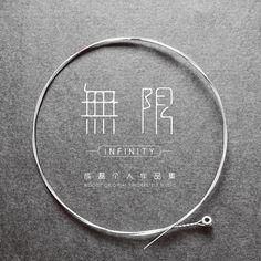 虾米音乐(xiami.com) - 阿里音乐旗下品牌 - 乐随心动