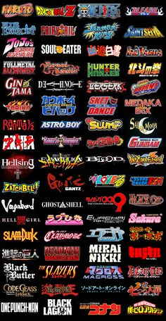 """I created a collection of logos from Shounen anime (and Shoujo, course), for you, Shounen Jump's fans, which are the """"super otaku"""". Good Anime To Watch, Anime Watch, Good Anime Shows, Best Animes To Watch, All Anime Characters, Anime Titles, Otaku Anime, Manga Anime, Gin Anime"""