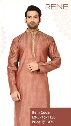 #Exclusive #EthnicWear #Design #ethnic #Traditional #Trendy #Kurta #Men #Maroon #Ootd #Outfit #Fashion #Style #ReneIndia #Brand available on #Flipkart #Snapdeal #paytm