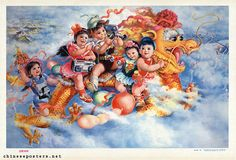 Vintage Chinese Posters of Chubby Babies in Space