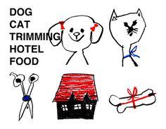 aya_iさんの提案 - ペットショップのピクトグラム5点(犬、猫、美容、ホテル、フード) | クラウドソーシング「ランサーズ」
