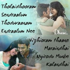 146 Best Tamil Songs Images Lyrics Music Lyrics Song Lyrics