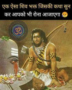 Hanuman Chalisa Song, Lord Shiva Statue, Krishna Radha, Manish, Sanskrit, Songs, Painting, Men's, Painting Art