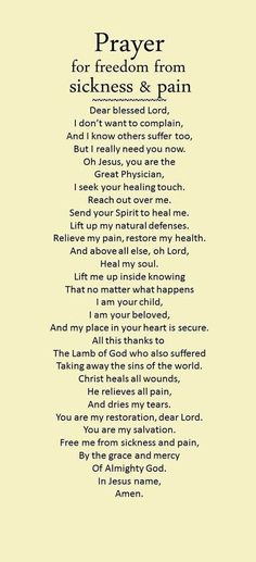 Prayer for freedom from sickness & pain.