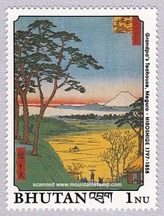 The Old Man's Tea Shop at MeguroThe Old Man's Tea Shop at Meguro 100 view of Edo by Hiroshige stamp issued Bhutan 1990