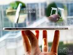 Samsung Galaxy A8: New Photos of Samsung's Upcoming Thinnest Smartphone, Home Button to Have Fingerprint Scanner - http://www.doi-toshin.com/samsung-galaxy-a8-new-photos-of-samsungs-upcoming-thinnest-smartphone-home-button-to-have-fingerprint-scanner/